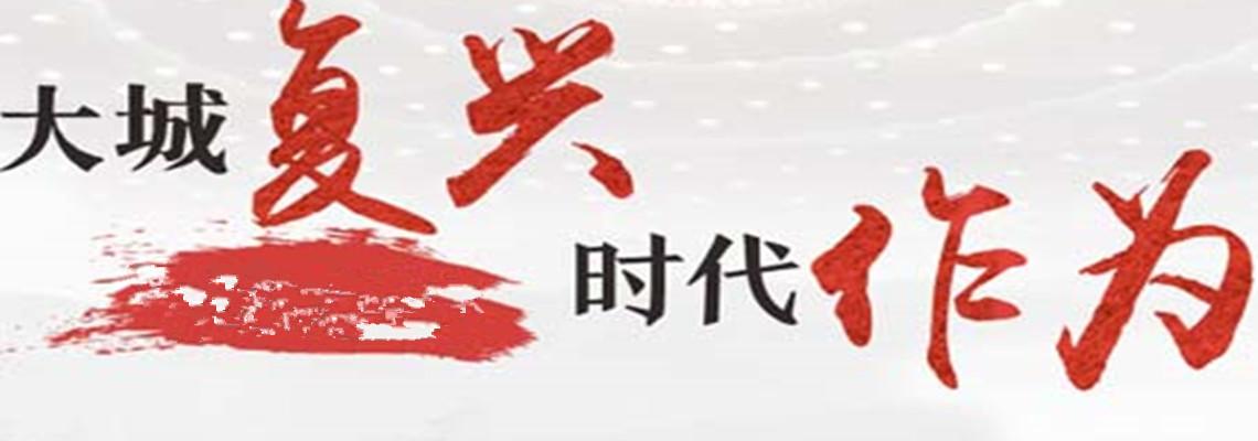 2018两会闭幕:石家庄尹恒千赢国际娱乐平台撸起袖子,实干创造未来 !