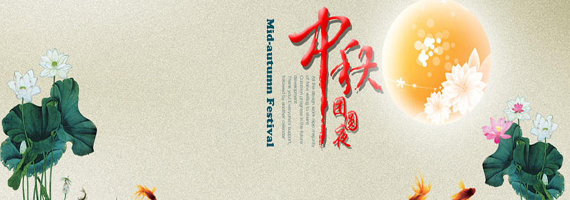 河北尹恒千赢国际娱乐平台迎中秋,给车间坑道千赢国际娱乐平台一线工人发福利!