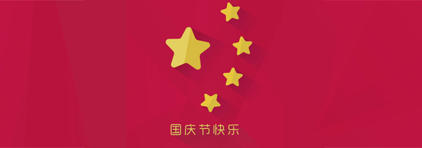 """听~是尹恒千赢国际娱乐平台国庆放""""价""""叫卖的声音!"""