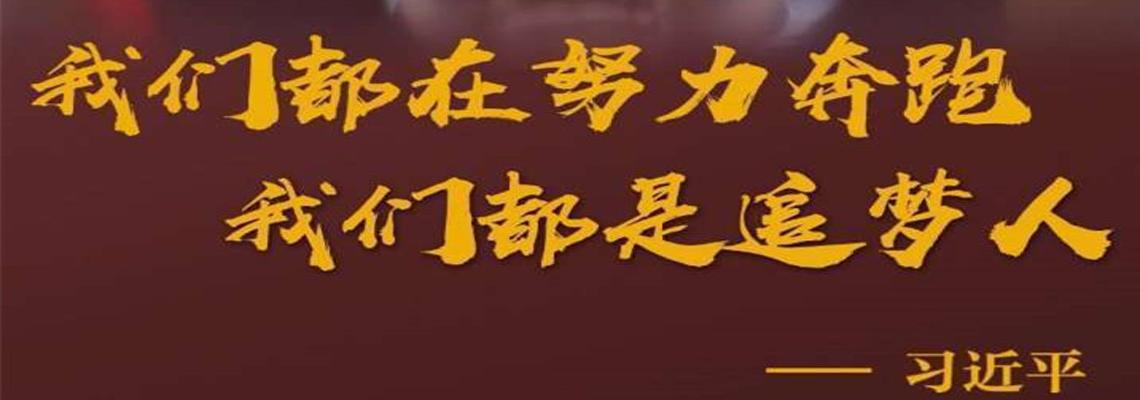 送别2018,迎接2019,河北尹恒千赢国际娱乐平台在路上