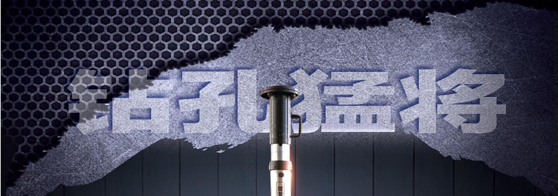 今日份,山西ZQJC-420/7.4S千赢国际娱乐网址架柱千赢国际娱乐平台即将发出!