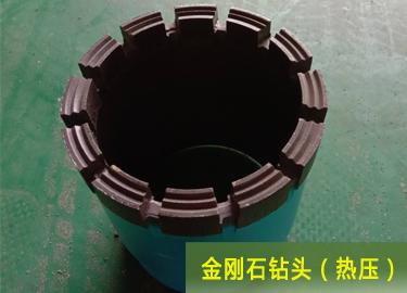 金刚石钻头(热压)+产品.png
