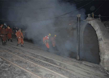 煤矿瓦斯.png