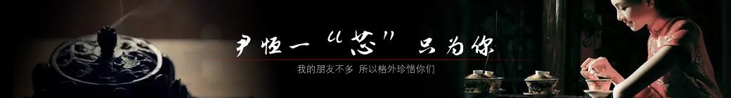 尹恒千赢国际娱乐平台,行神州,钻天下!