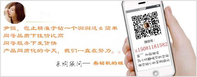 MYT液压千赢国际娱乐平台千赢国际娱乐平台.jpg