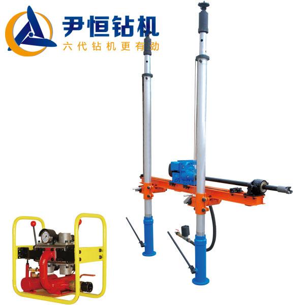 气动架柱钻机