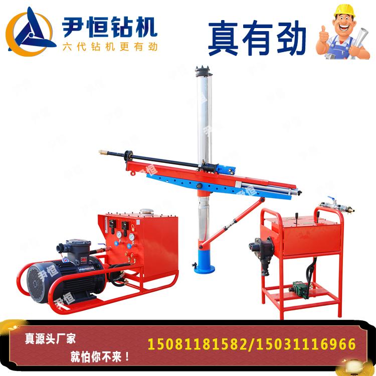 液压架柱钻机