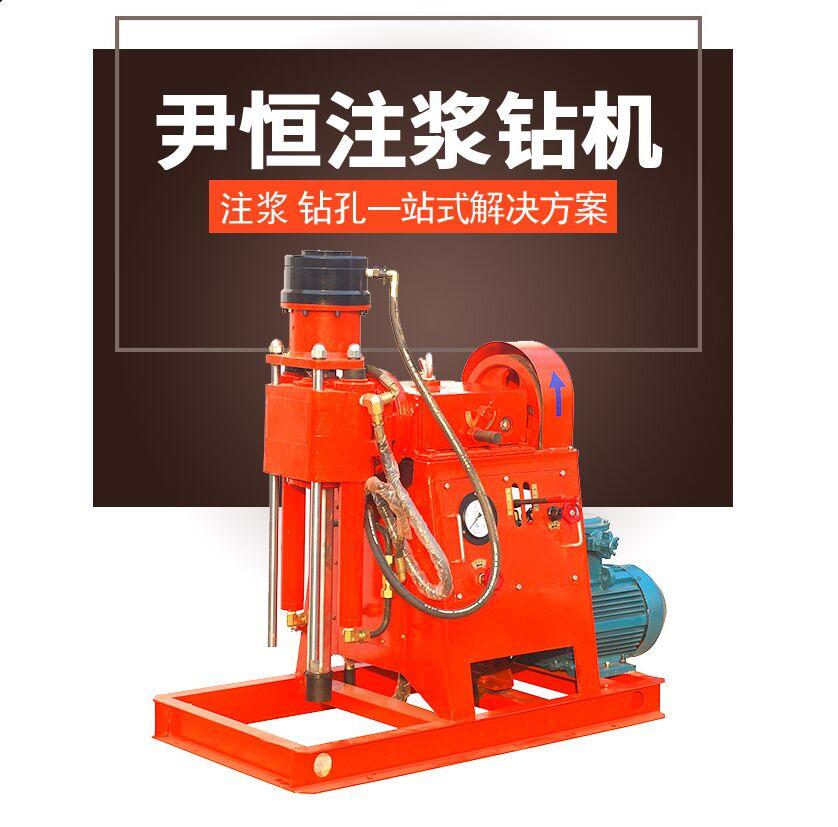 ZLJ注浆钻机产品图