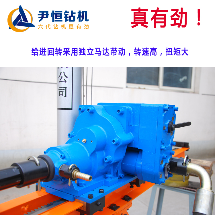 单立柱气动架柱钻机