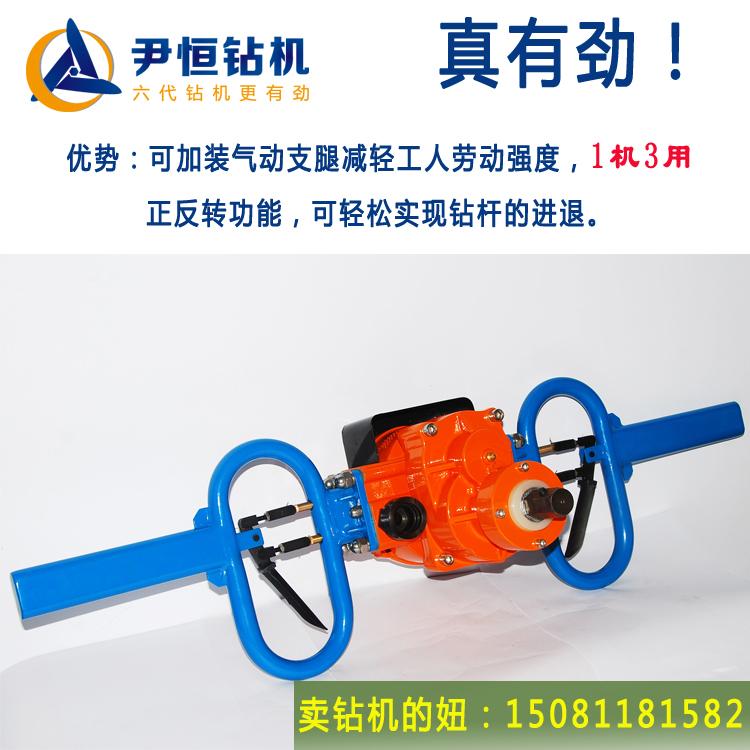 架座支撑式气动手持钻机